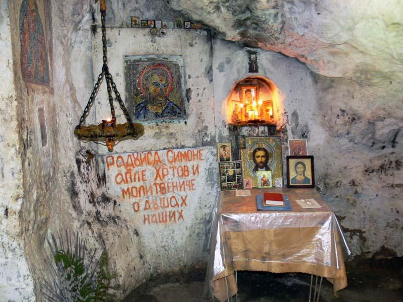 Абхазия. Пещера Симона Кананита