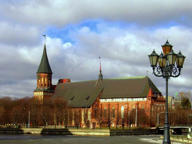 Калининград. Кенигсбергский собор