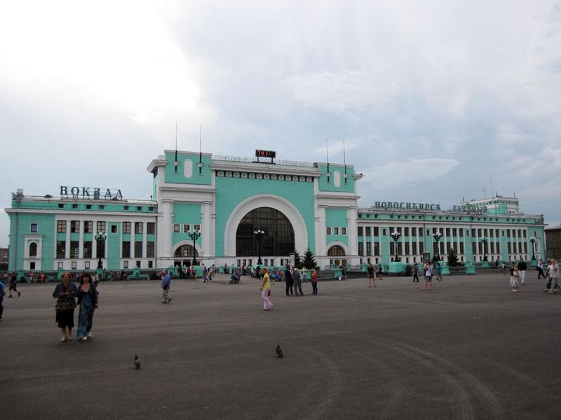 Новосибирск. Вокзал Новосибирск-главный