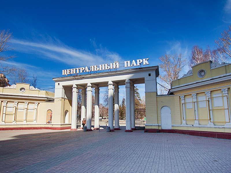 Новосибирск. Центральный парк