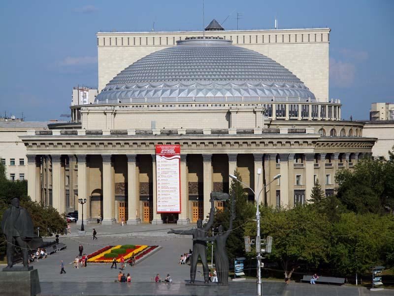 Новосибирск. Новосибирский театр оперы и балета