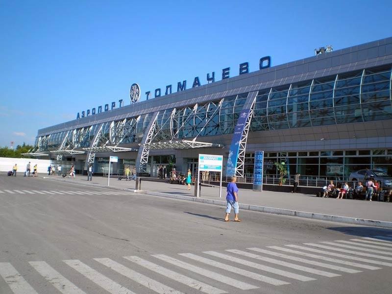 Новосибирск. Аэропорт Толмачево