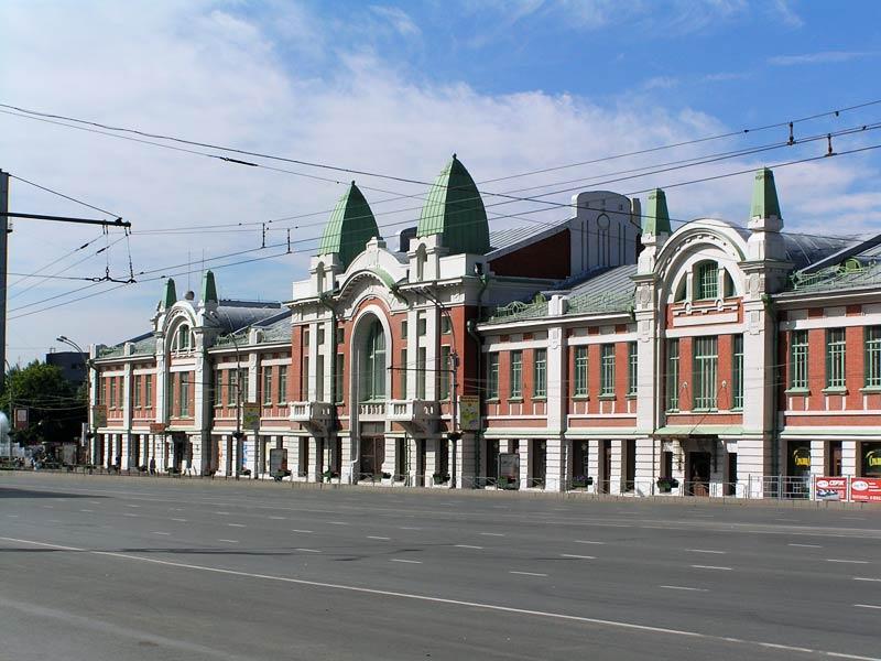 Новосибирск. Новосибирский краеведческий музей