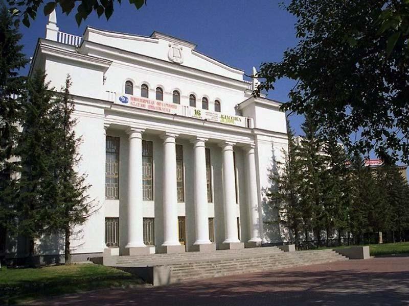 Новосибирск. Новосибирская государственная филармония
