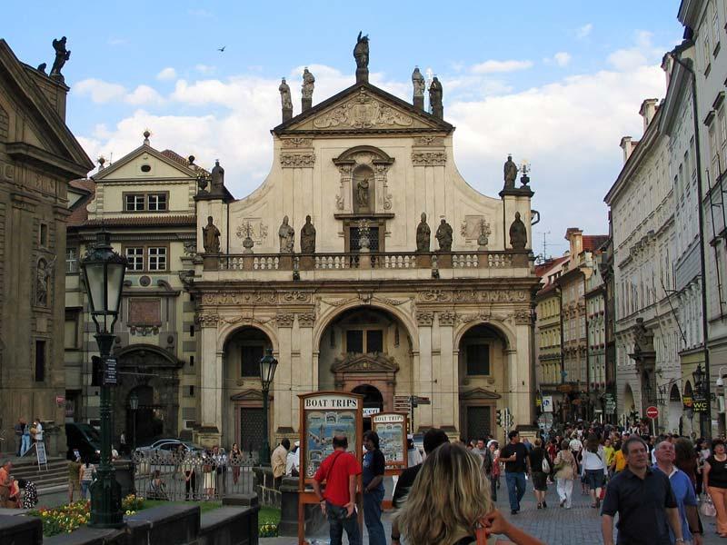 Прага. Клементиум