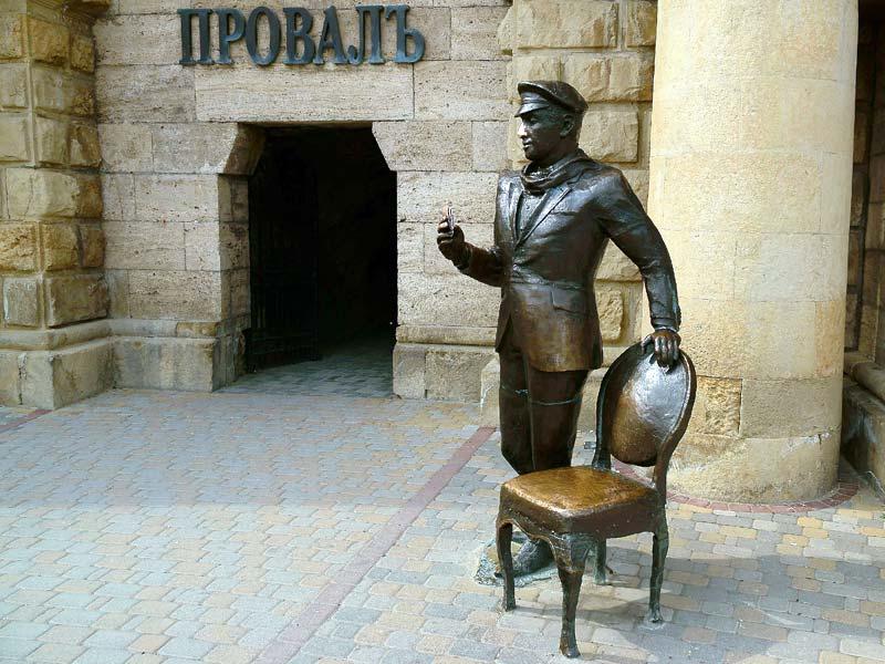 Пятигорск. Памятник Остапу Бендеру