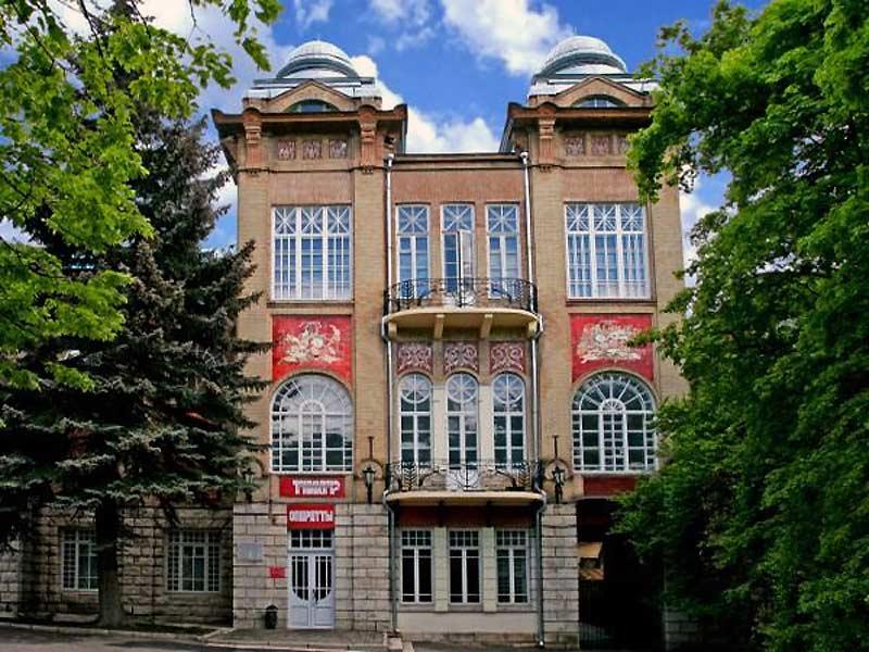 Пятигорск. Театр оперетты