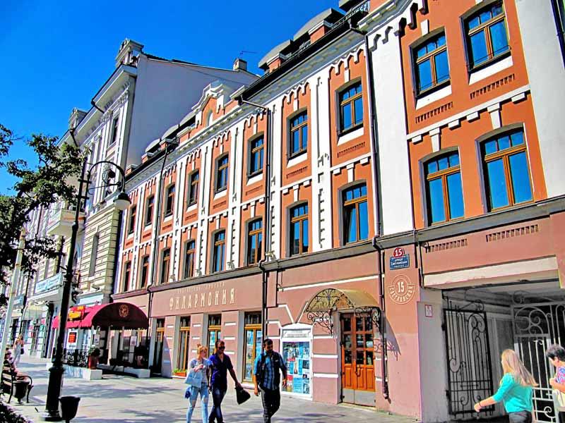 Владивосток. Приморская краевая филармония