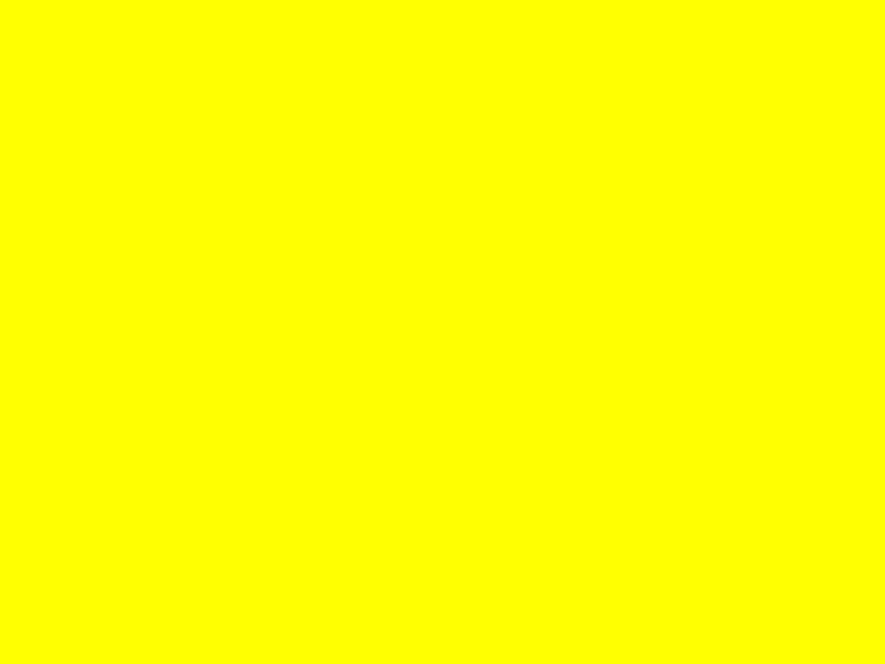 Желтый цвет теплицы