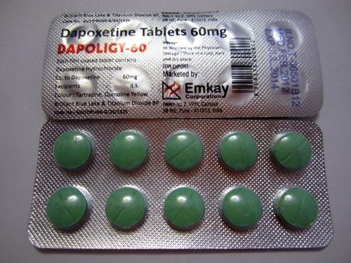 препараты от быстрого семяизвержения