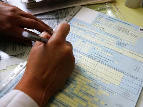Расчет и оплата больничного