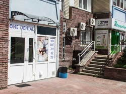 Стоматология «One Dental Clinic»